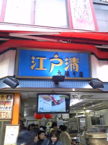 ポケさんの食いしん坊日記-120331_133048.jpg
