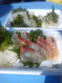 ポケさんの食いしん坊日記-120408_144730.jpg