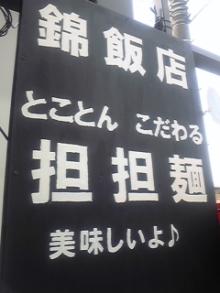 ポケさんの食いしん坊日記-120415_113153.jpg