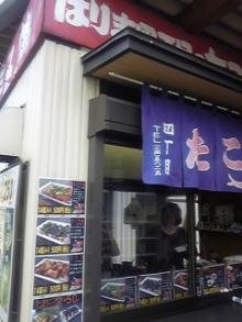 ポケさんの食いしん坊日記-120415_130428.jpg