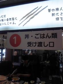 ポケさんの食いしん坊日記-120501_122941.jpg