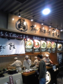 ポケさんの食いしん坊日記-120501_135059.jpg