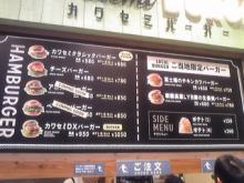 ポケさんの食いしん坊日記-120501_142325_ed.jpg