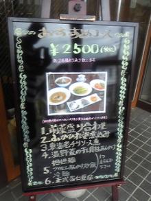 ポケさんの食いしん坊日記-120504_113245.jpg