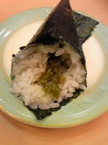ポケさんの食いしん坊日記-120518_170147.jpg
