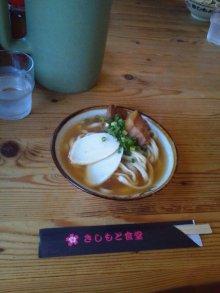ポケさんの食いしん坊日記-NEC_0158_ed.jpg