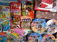 ポケさんの食いしん坊日記-120617_215353_ed.jpg