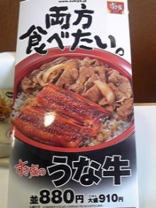ポケさんの食いしん坊日記-120627_110850.jpg