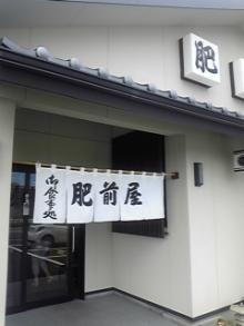 ポケさんの食いしん坊日記-120707_125504.jpg