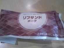 ポケさんの食いしん坊日記-120707_142626_ed.jpg
