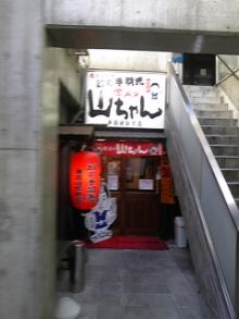 ポケさんの食いしん坊日記-120804_155126.jpg
