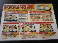 ポケさんの食いしん坊日記-120808_114511_ed.jpg