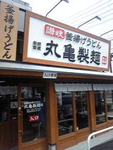 ポケさんの食いしん坊日記-120811_134053.jpg