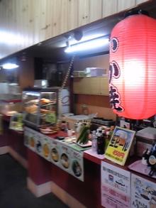 ポケさんの食いしん坊日記-120812_140328.jpg