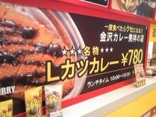 ポケさんの食いしん坊日記-120814_184058_ed.jpg