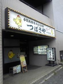 ポケさんの食いしん坊日記-120817_171742.jpg