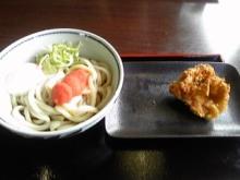 ポケさんの食いしん坊日記-120821_114056_ed.jpg