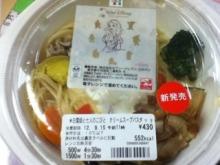 ポケさんの食いしん坊日記-photo1.jpg