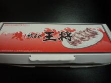 ポケさんの食いしん坊日記-2012101918300000.jpg