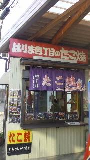 ポケさんの食いしん坊日記-2012102117330001.jpg