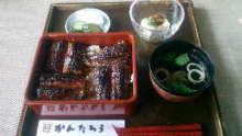 ポケさんの食いしん坊日記-2012112814560000.jpg