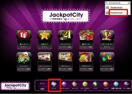 jackpotcity0013.jpg