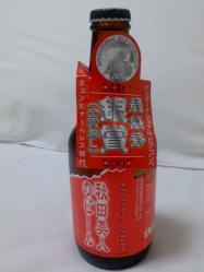 KC3Z0044 (480x640)