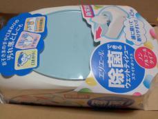 KC3Z0032.jpg