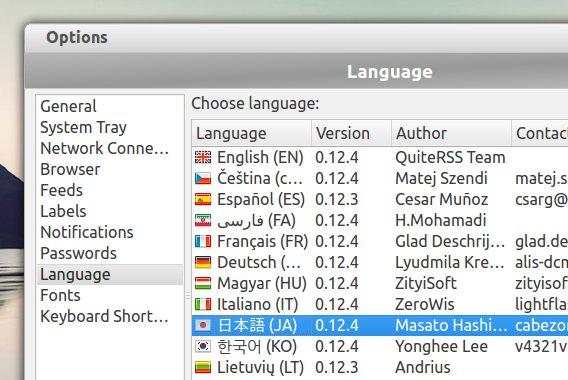QuiteRSS Ubuntu RSSリーダー 日本語化
