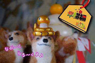 2013お年賀02
