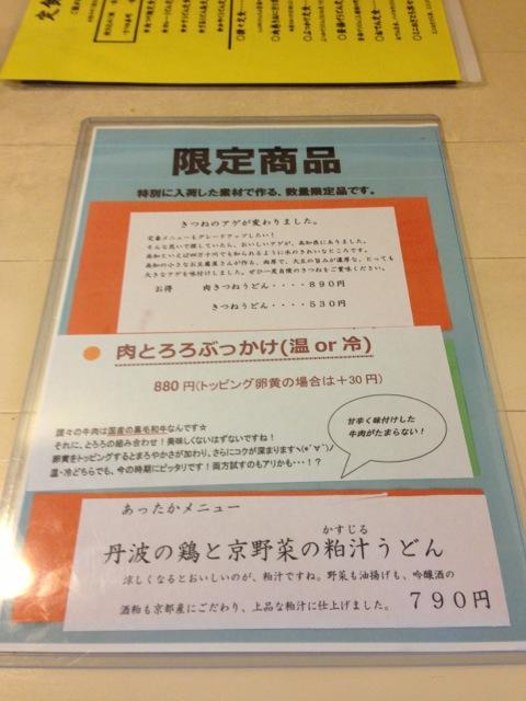 IMG_0291_20121105113615.jpg