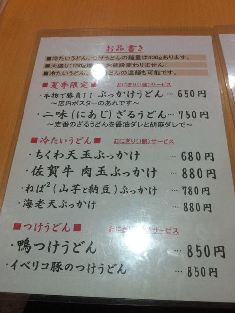 IMG_8883.jpg