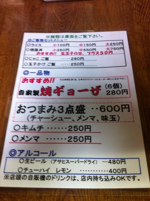 IMG_8893.jpg