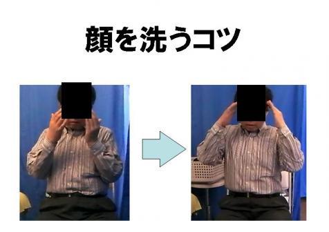 顔を洗うコツの変化