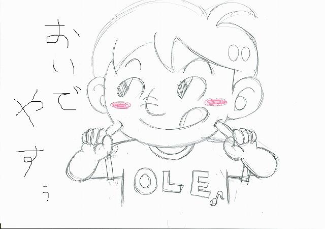 OO1_17.jpg