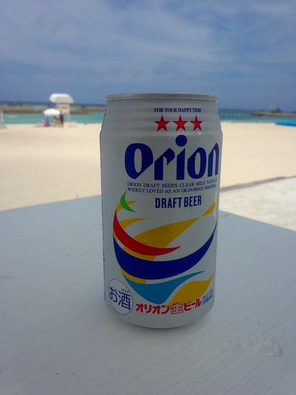 okinawa (7)