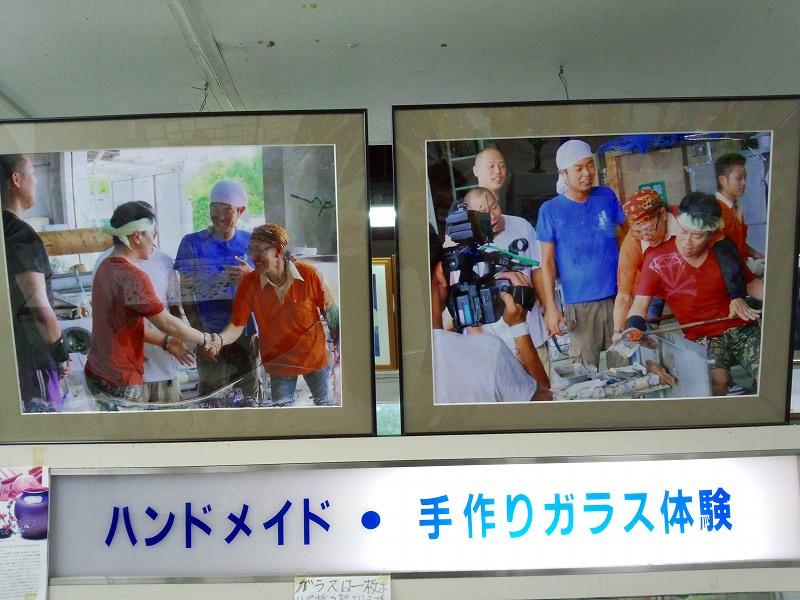 okinawa (9)