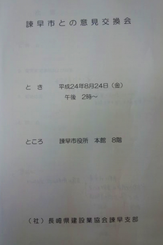 PRI_20120824181958.jpg