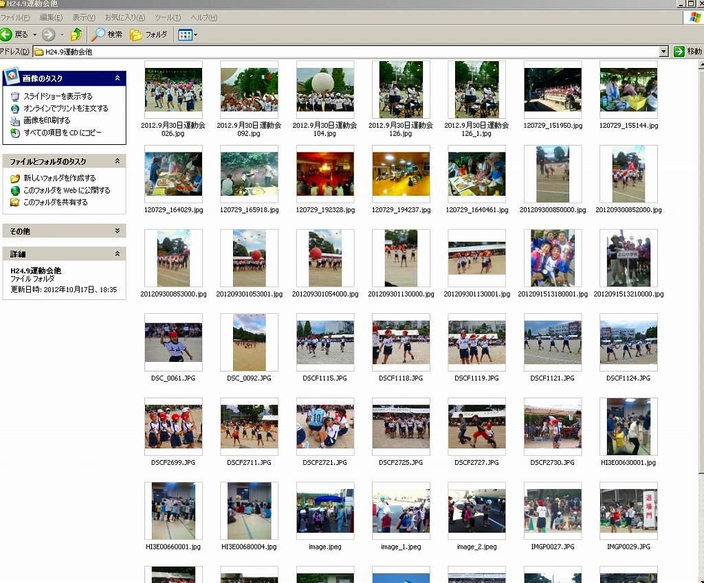 PRI_20121017192552.jpg