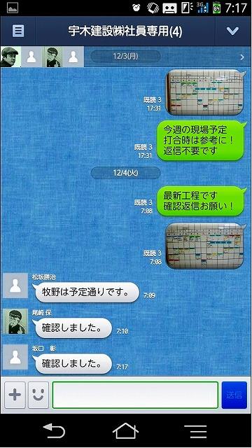 PRI_20121204072609.jpg