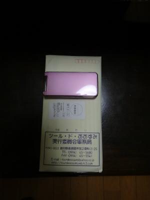 001_20121101222545.jpg