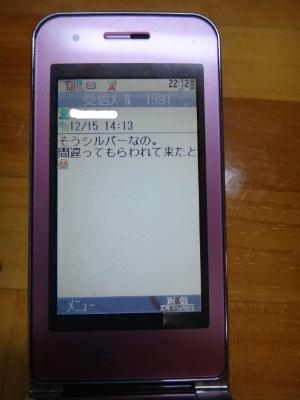 002_20121219221520.jpg