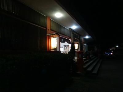 004_20121031210701.jpg