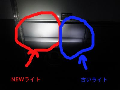 007_20120815224507.jpg