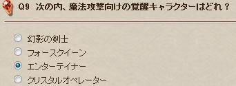 Q9.jpg