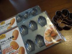 超ミニマドレーヌ型と肉球クッキー型
