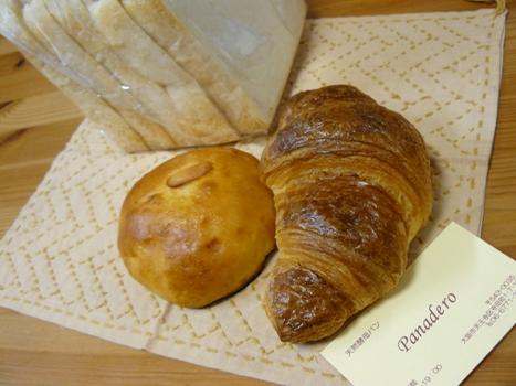 Panaderoのパン