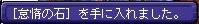 rea1_20130327092137.jpg