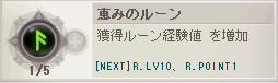 rune3.jpg