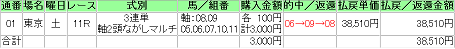 2013050507173130c.png